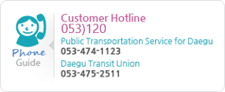 Customer Hotline: 053)120
